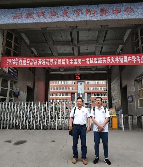 课本真藏】运载生物赴西藏民族中学必修连理开高中大学学部附属2图片